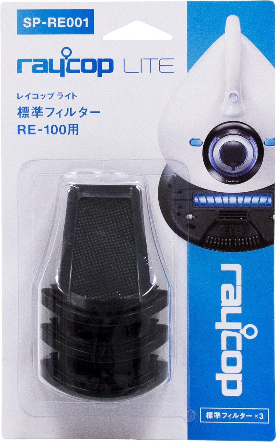 Raycop Lite RE-100 Dust Box Replacement Filters