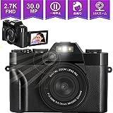 デジタルカメラ デジカメ 2.7K 30FPS 30MP 16X 128GBマイクロSDカード対応 回転スクリーン ビデオカメラ カムコーダー ビデオブログカメラ