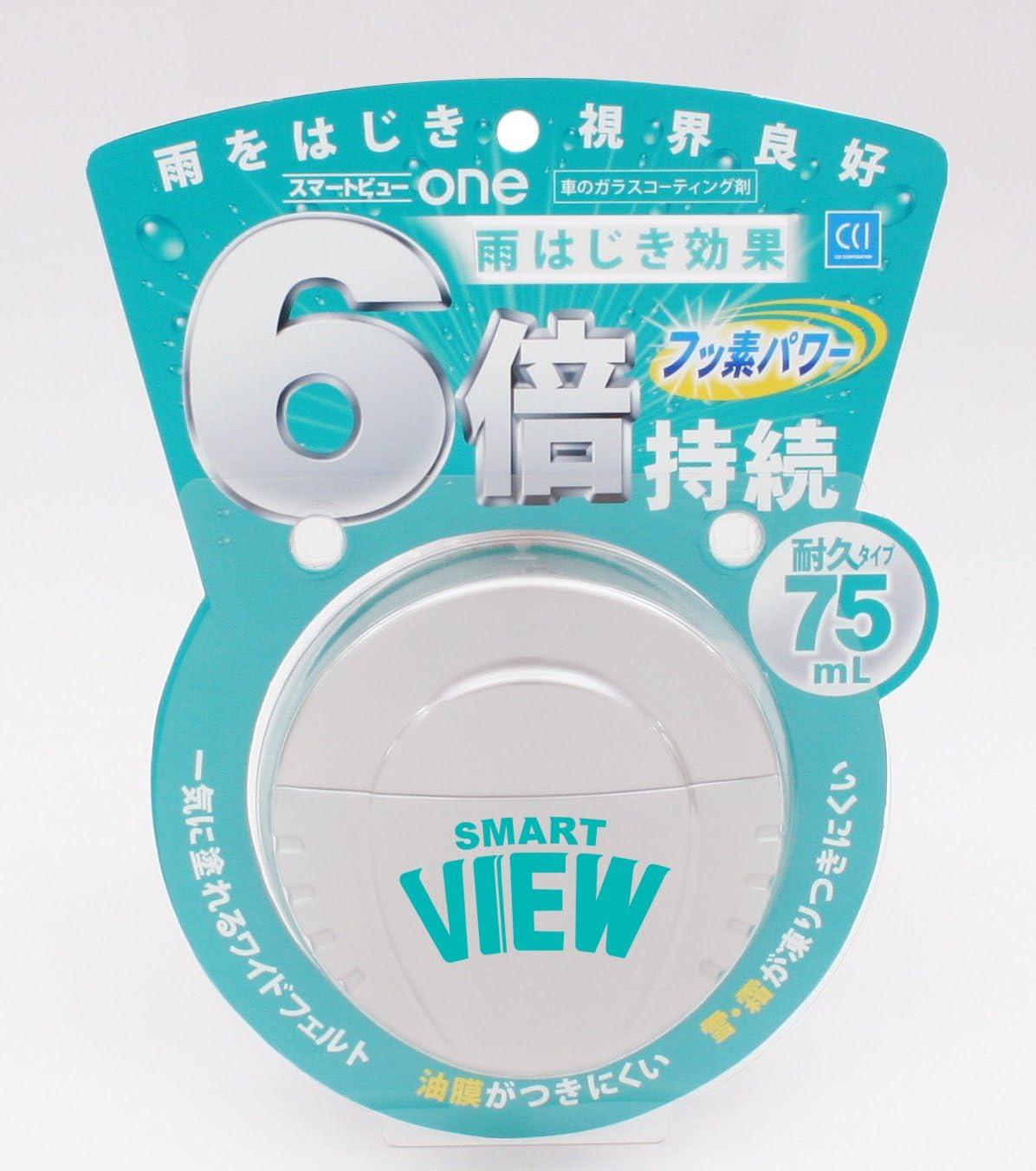 シーシーアイ(CCI) スマートビューONE ガラスコーティング 撥水剤