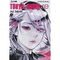 Tokyo ghoul:re: 15
