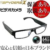 スパイダーズX メガネ型カメラ 小型カメラ スパイカメラ (E-290)