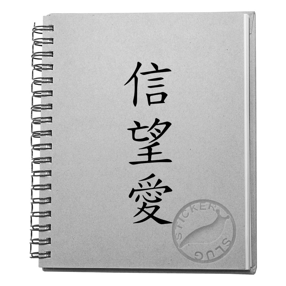 Amazon Faith Hope And Love Chinese Kanji Decal Black 8 Inch