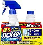 【まとめ買い】強力カビハイター 風呂用洗剤 スプレー 本体+付替え用