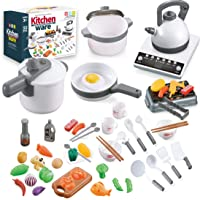 QUQUMA 52PCS Kitchen Play Toys, Pretend Play Cookware Set Deals