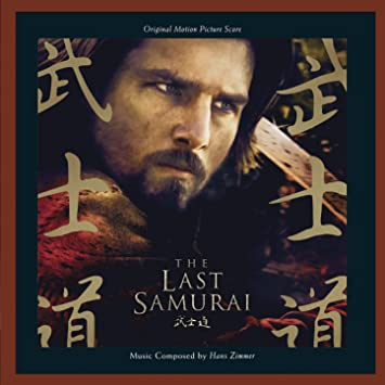 The last samurai theme music mp3