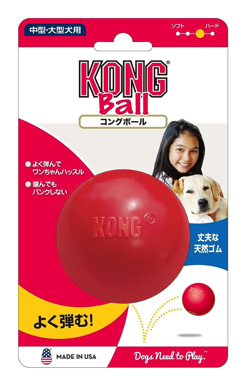 Kong (Cong) Cong ball Large