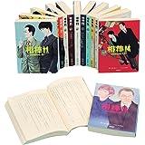 相棒 【season9-12】 全12巻セット (朝日文庫)