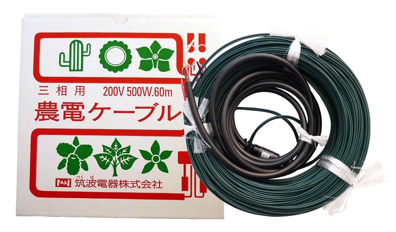 日本ノーデン 農電ケーブル 三相200V 500W 60m 3-500 B00CSID3Q0