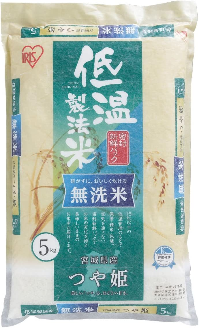 【精米】 低温製法米 無洗米 宮城県産 つや姫 5kg