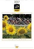 ツール・ド・フランス2017 スペシャルBOX(DVD2枚組)