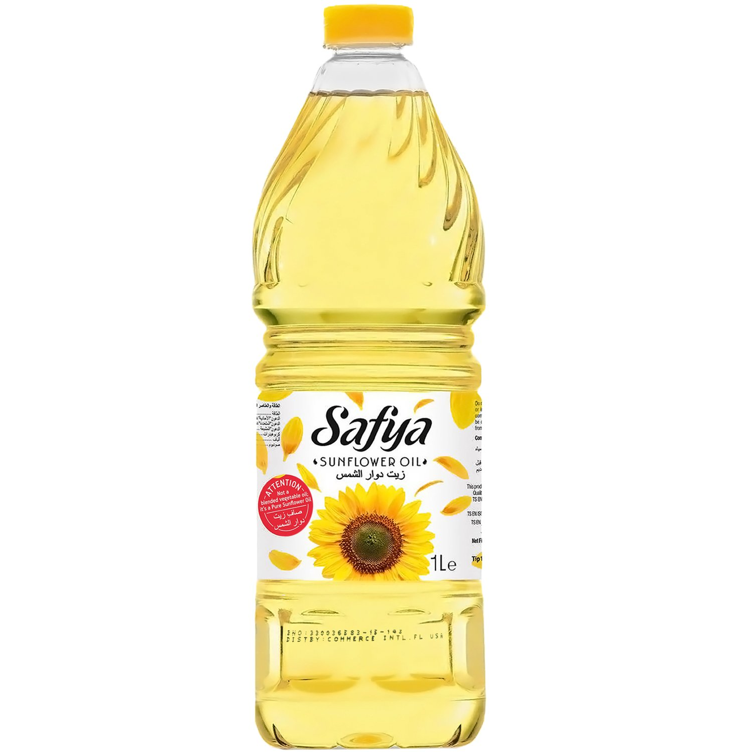 Amazon.com : Safya - 100% Pure Sunflower Oil, 1 L (33.8 fl oz ...