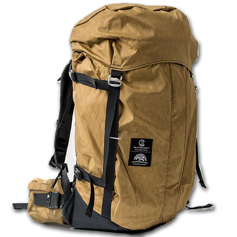 [サードアイチャクラ] バックパック 「The Backpack#001」登山リュック Handmade ネパール製 B0794T4R8Gブラウン 40L