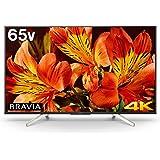 ソニー 65V型地上・BS・110度CSデジタル4K対応 LED液晶テレビ(別売USB HDD録画対応)Android TV 機能搭載BRAVIA KJ-65X8500F