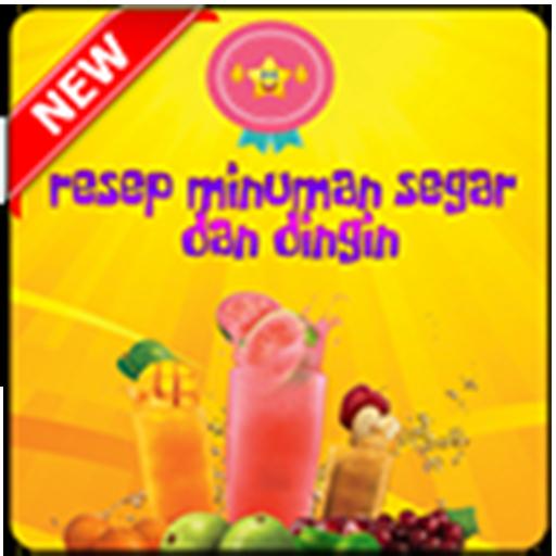 amazon com resep minuman segar dan dingin appstore for android resep minuman segar dan dingin