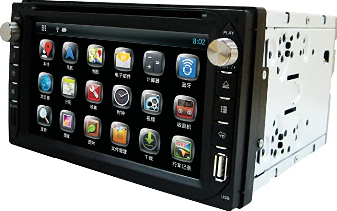 Android4.2 coche DVD GPS Navigation 2DIN Car Stereo Radio coche GPS Bluetooth USB/