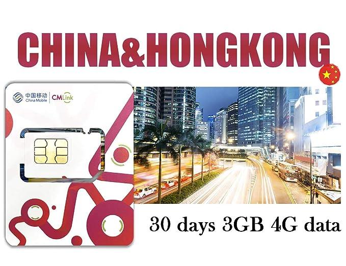 Amazon com: Prepaid 4G Data SIM Card for China & Hongkong 30