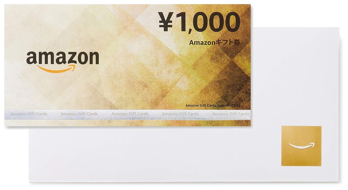 本部ドキドキ波紋Amazonギフト券(マルチパック?カードタイプ) - 10枚組