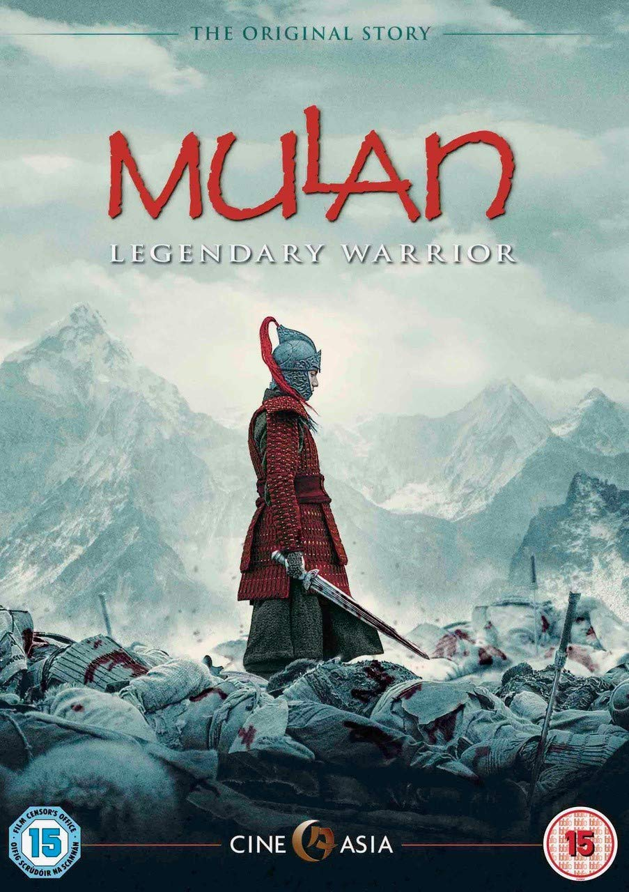 Amazon Com Mulan Dvd 2009 Two Disc Ultimate Edition Movies Tv