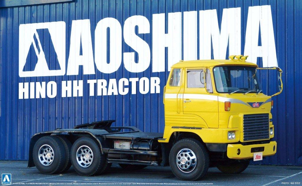 1 32 Schwere Güterzug HH Series No.17 Hino HH Güterzug Traktorkopf 4313d3