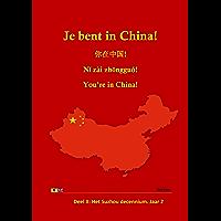 Je bent in China! - 你在中国! - Nǐ zài zhōngguó! - You're in China! SD Deel II: Het Suzhou decennium - Deel II