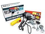toolsisland 家庭用100V 電動ウインチ(ホイスト) 最大能力200kg TKK007