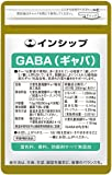 インシップ GABA(ギャバ) 250mg×30粒 30日分