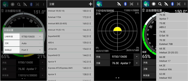 Amazon.com: Freesat V8 Finder BT01 DVB-S2 localizador de ...