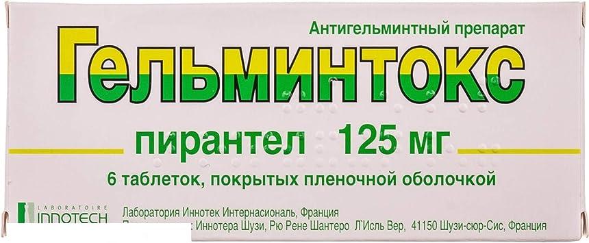 helmintox ár marokkó pinworm tünetei és kezelése