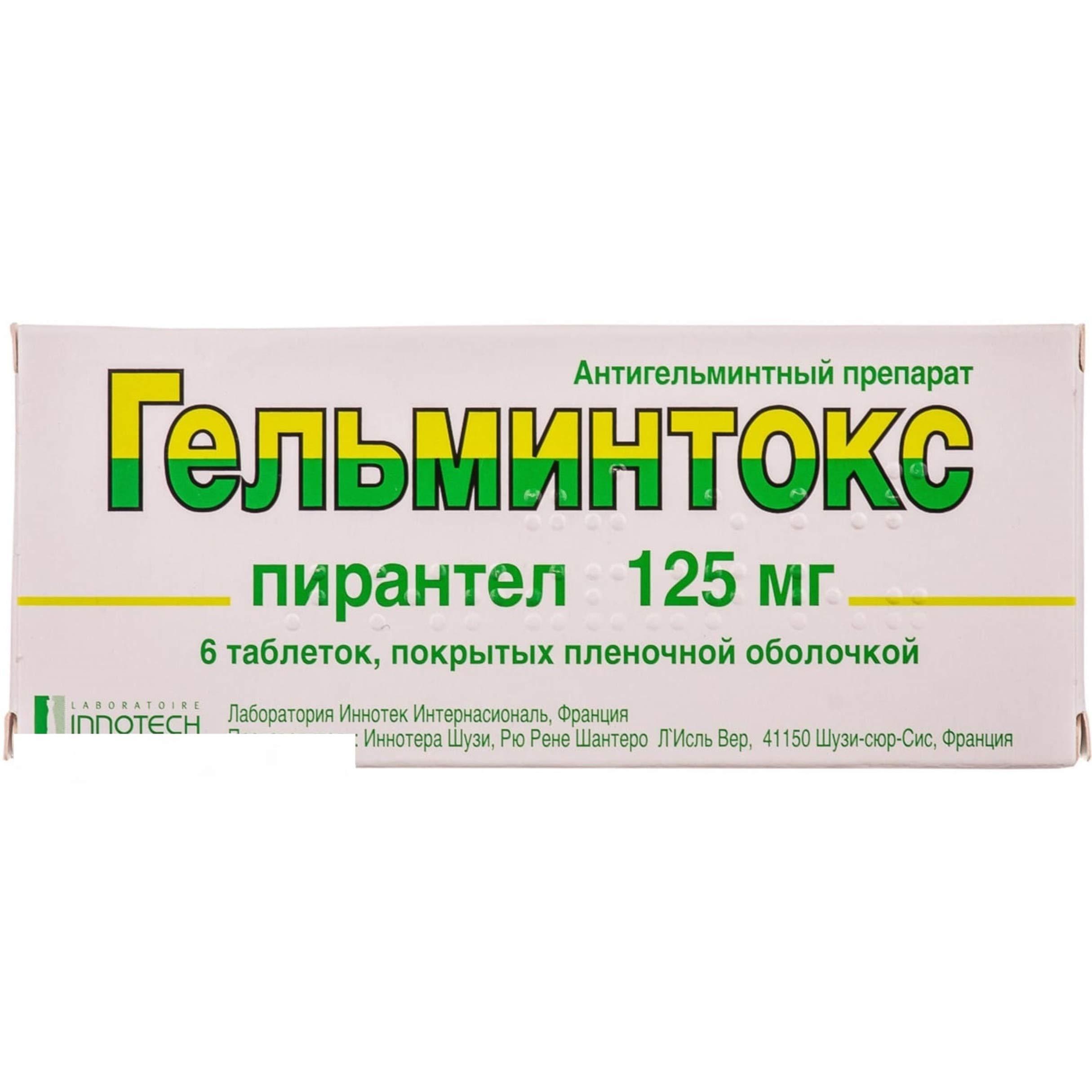 helmintox pyrantel