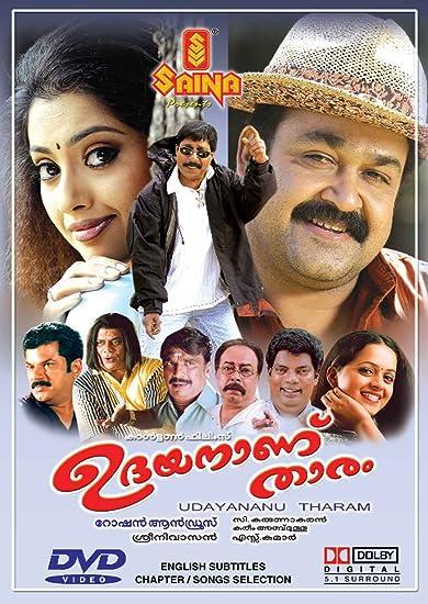 malayalam mp3 songs dowload