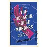 The Decagon House Murders (Pushkin Vertigo)