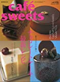 cafe-sweets vol.106 (柴田書店MOOK)