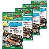 かたづけバイバイ 魚焼きトレー5枚入4箱(20枚) 魚焼 グリル用 受皿 シート 焼き魚 使い捨て (4)