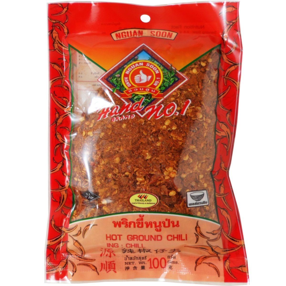 Hot Ground Dried Chili (Prik Pon) 100% From Natural Net Wt 100 G (3.53 Oz) Herbal Brand Nguan Soon X 4 Bags