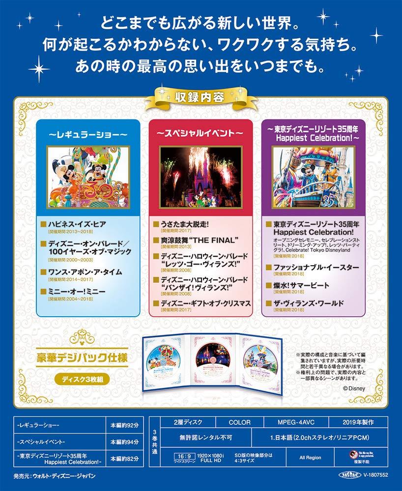00658b20a12bd Amazon.co.jp | 東京ディズニーリゾート 35周年 アニバーサリー・セレクション [Blu-ray] DVD・ブルーレイ - ディズニー