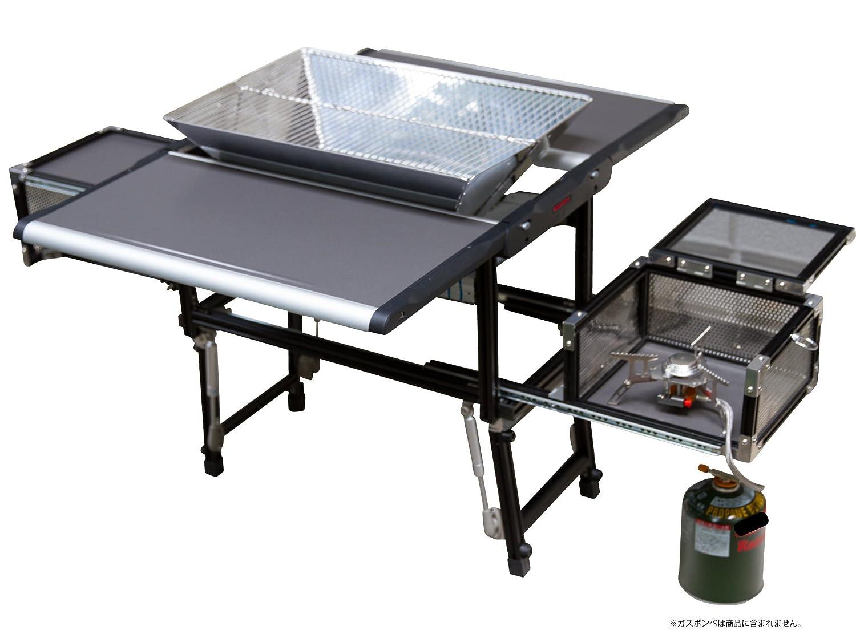 コンパクト多機能テーブルBBQコンロ ジュラルミン製 CF-1604C B074Z5XM4B