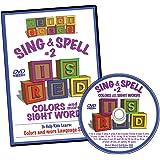 Sing & Spell the Sight Words - Volume 2 DVD