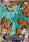 Bandai Yu-gi-oh! Model Kit: Obelisk the Tormentor Figure