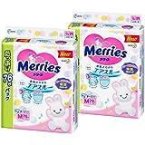 Merries 花王 纸尿裤 腰贴式 M码(6~11kg) 瞬爽透气 152枚 (76枚×2)(整箱售卖)
