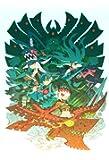 Dragon Marked For Death 限定版 - Switch (【特典】設定資料集・サウンドトラックCD &【初回生産封入特典】「雷霆の武具」ダウンロードコード 同梱)