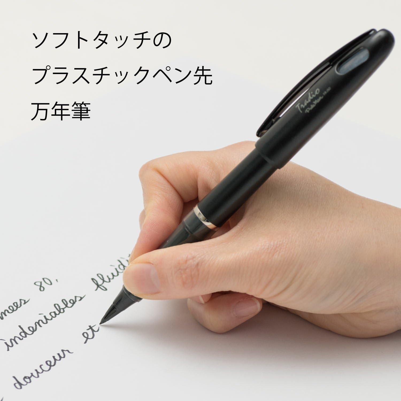 Pentel Tradio Stylo  Pulaman Fountain Pen TRJ50 Black