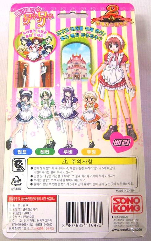 Takara Tokyo Mew Mew Elegant Collection Doll Figure Ichigo
