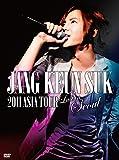 JANG KEUN SUK  2011 ASIA TOUR Last in Seoul [DVD]