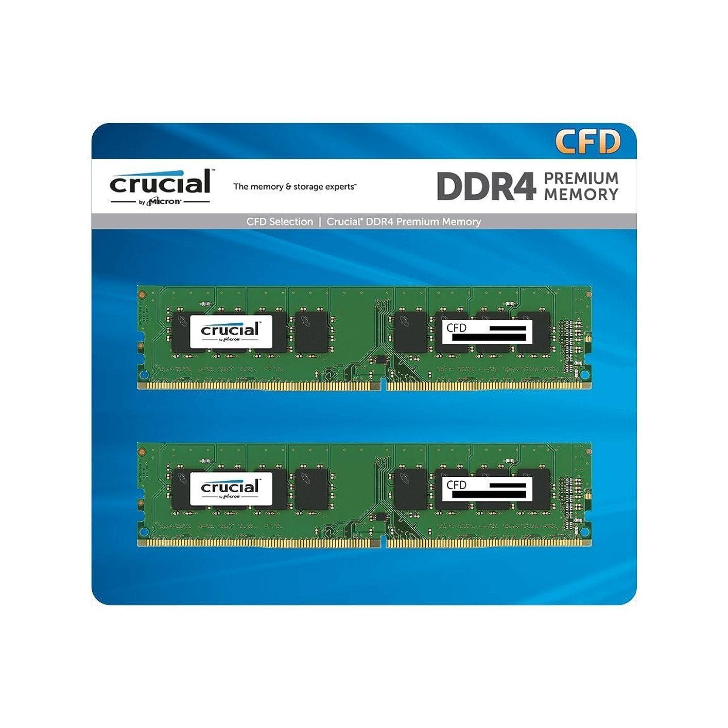 オープナー幾何学不純シリコンパワー ノートPC用メモリ DDR4-2133(PC4-17000) 8GB×1枚 260pin 1.2V CL15 永久保証 SP008GBSFU213B02