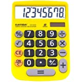 Basic Calculator: Catiga CD-8185 Office and Home Style Calculator - 8-Digit - Educational - Suitable for School and Destop-us