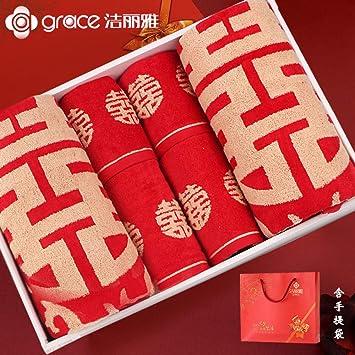 MAOJINMIAN Toalla Caja de Regalo Boda Boda Nudo Cuadro Rojo Festiva Toalla de algodón Hi Word 2 Retorno Cargado: Amazon.es: Deportes y aire libre