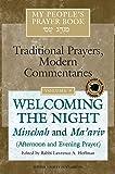 My People's Prayer Book: Welcoming the Night