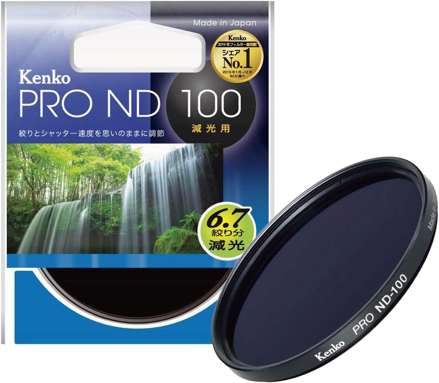 Kenko 77mm PRO ND500 Multi-Coated Camera Lens Filters