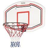 カイザー(kaiser) バスケット ボード 90 KW-583