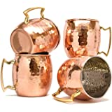 JMD INTERNATIONAL Hammered Moscow Mules mug 560 ML/18 oz - Set of 4, Inside Nickle (Free 4 pcs Wooden Coaster)